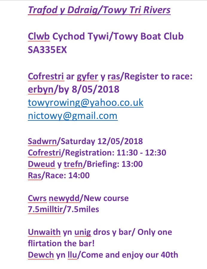 Towy_Tri_Rivers_Race_Instructions_12_May_2018_JPG.PNG